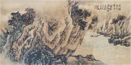 傅狷夫 山水 鏡框