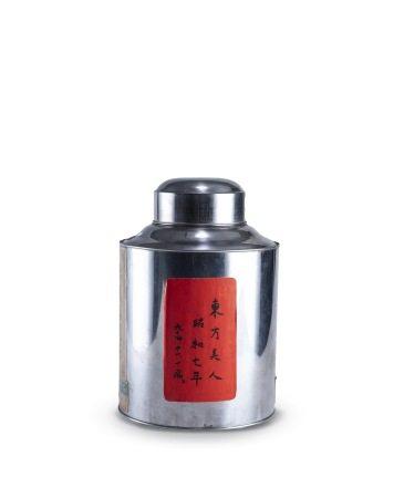 錫茶罐裝 昭和七年 東方美人