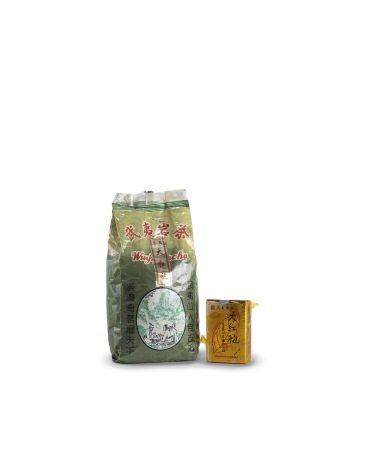八〇年代 武夷岩茶 茶王大紅袍、武夷岩茶
