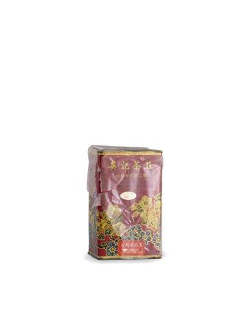八〇年代 英記茶莊
