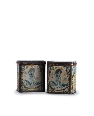 七〇年代 茶王鐵觀音 二盒