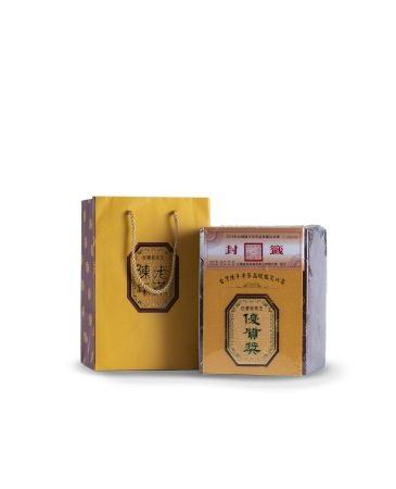 2018年 二十年老茶王 二斤