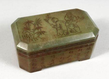 A CHINESE JADE BOX AND COVER, incised with figures and calli