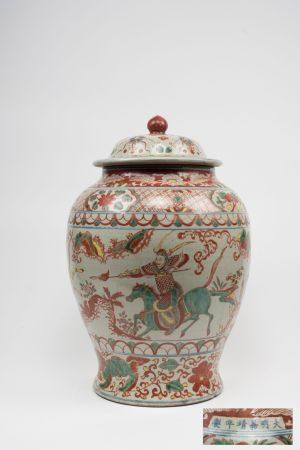 CHINE, XIXe siècle.