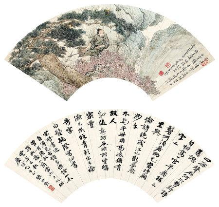 溥儒(1896~1963) 张伯英(1871~1949) 1941年作 采薇图·行书七言诗 立轴 设色纸本