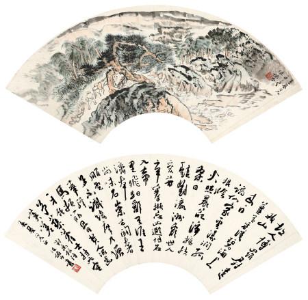 陆俨少(1909~1993) 行旅图·行书刘禹锡诗 立轴 设色纸本