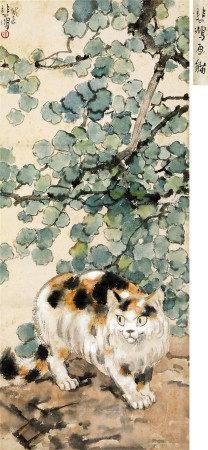 徐悲鸿 1943年作 猫 立轴 设色纸本