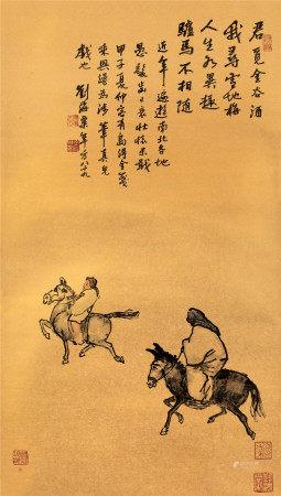 刘海粟(1896~1994) 1984年作 人生异趣图 镜片 设色金笺