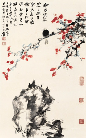 张大千(1899~1983) 1981年作 红叶幽禽 镜片 设色纸本