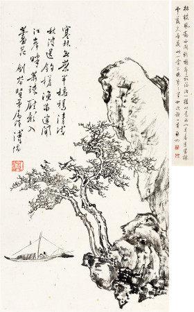 溥儒(1896~1963) 寒林渔笛并启功题跋 立轴 水墨纸本
