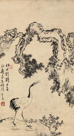 溥儒(1896~1963) 松鹤寿昌 立轴 水墨纸本