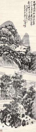 吴昌硕(1844~1927) 1915年作 竹林七贤 立轴 水墨绫本