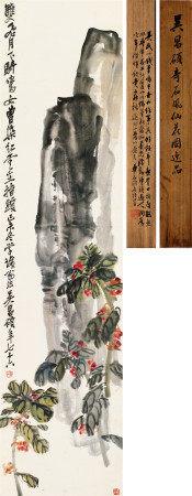 吴昌硕(1844~1927) 1919年作 奇石凤仙 立轴 设色纸本