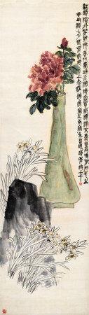 吴昌硕(1844~1927) 1913年作 富贵神仙 立轴 设色绫本