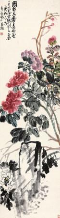 吴昌硕(1844~1927) 1910年作 国色天香 立轴 设色纸本