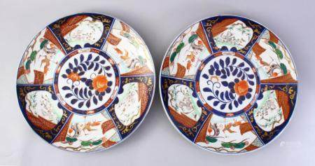 TWO GOOD JAPANESE MEIJI PERIOD IMARI CHARGERS, decorated wit