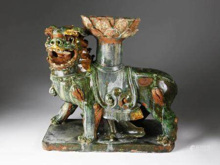 Chinese Polychromed Ceramic Foo Lion Roof Tile