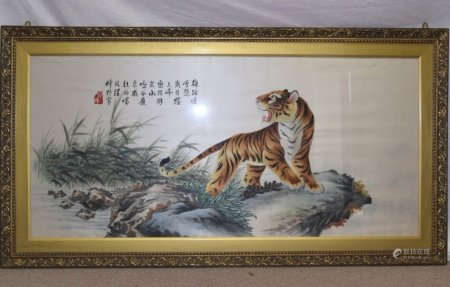 Chinese Embroidery of Tiger in Frame