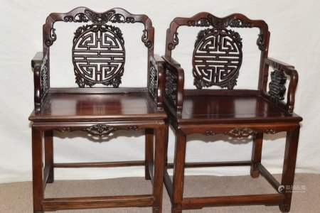 Pr. of Qing Chinese Hongmu Armchairs
