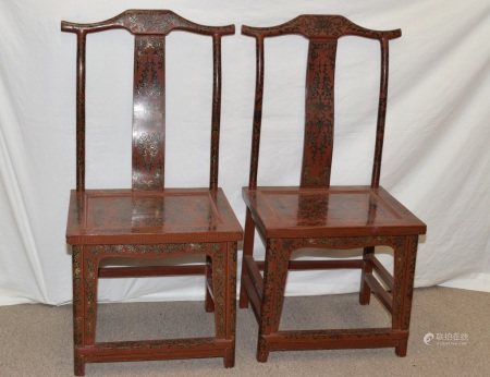 Pr. of 19-20th C. Chinese Red Lacquer Chairs