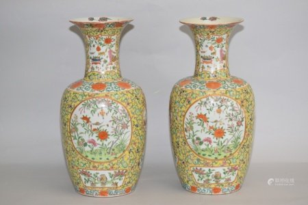 Pr. of 19th C. Chinese Yellow Glaze Famille Rose Vases