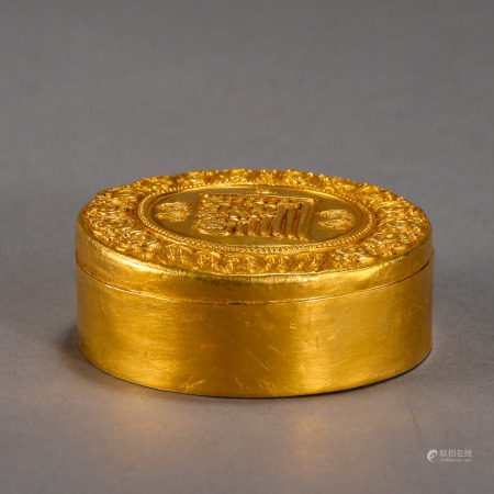 TANG DYNASTY, CHINESE BUDDHISM PURE GOLD ROUND BOX