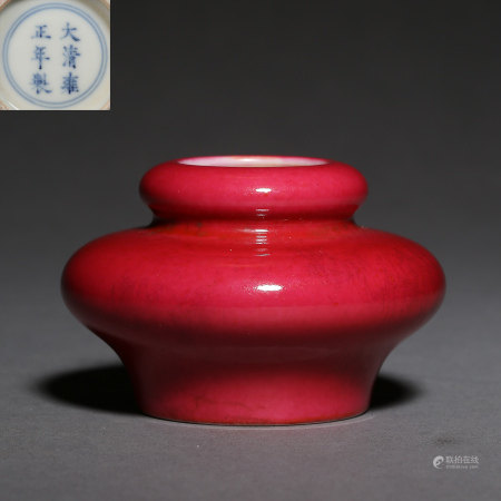 QING DYNASTY, CARMINE RED GLAZED PORCELAIN JAR