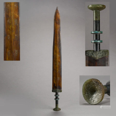 ANCIENT CHINESE BRONZE SWORD INLAID WITH HETIAN JADE