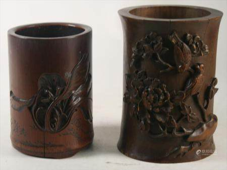 Two Chinese Carved Bamboo Brushpots, 20th century