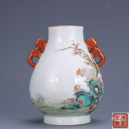 A Chinese Famille Rose Gild Painted Porcelain Zun