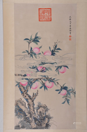 An Exquisite Chinese Painting