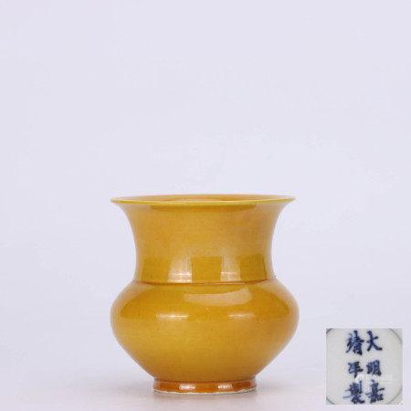 A Chinese Yellow Glazed Porcelain Slag bucket