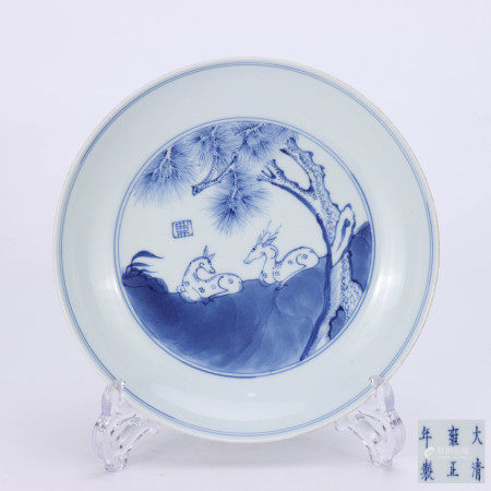 A Chinese Blue and White Deer Painted Porcelain Plate