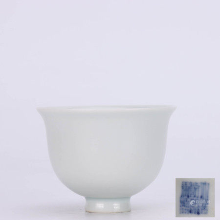 A Chinese White Glazed Porcelain Cup