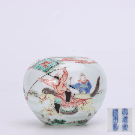 A Chinese Multi Colored Figure Painted Porcelain Water Pot