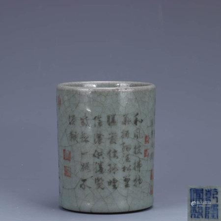 A Chinese ge Kiln Cyan Glazed Porcelain Brush Pot