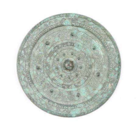 Chinese Bronze Mirror, Eastern Han Dynasty, 25 - 220 CE.