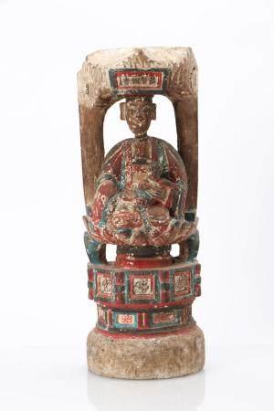 Chinese Carved Polychromed Wood Altar God