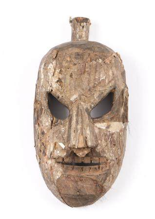 Kim Mun Lantien Yao Shaman's Mask, c 1900