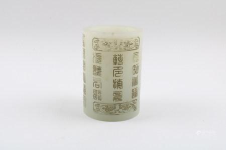 A Chinese Peking Glass Brush Pot