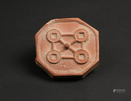 A Chinese Carved Clay Coin Mould