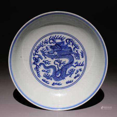 A BLUE AND WHITE 'DRAGON' DISH.MARK OF GUANGXU