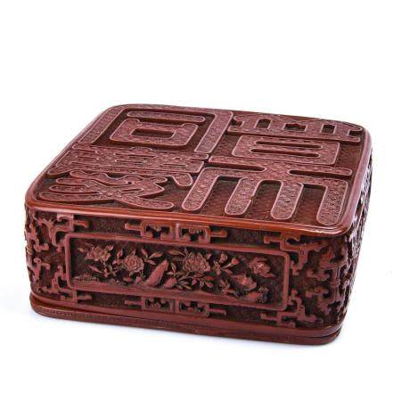 A CINNABAR LACQUER BOX AND COVER.MARK OF QIANLONG