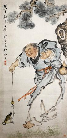 趙宏 刘海戏金蟾