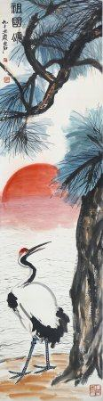 """Qi Baishi- Chinese Painting """"Ode To The Motherland"""" On Paper Vertical Roll"""