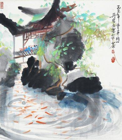 """Guanzhong Wu- Chinese Painting """"Fish Viewing"""" On Paper Vertical Roll"""