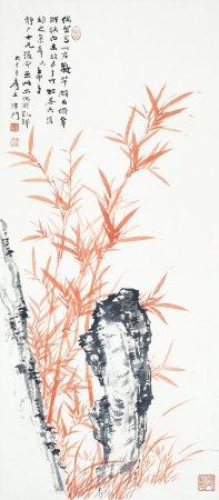 Zhang Daqian- Chinese Painting On Paper Vertical Roll