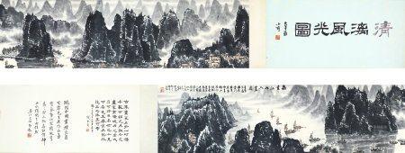 Li Keran - Chinese Painting On Paper Hand Roll