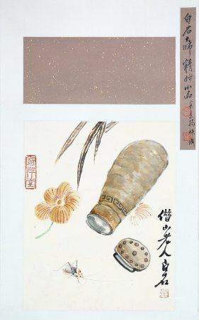 """Qi Baishi- Chinese Painting """"Insect"""" On Paper Vertical Roll"""