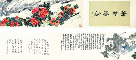 Wu Changshuo- Chinese Painting On Paper Hand Roll
